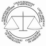 logo-cour-europeenne-darbitrage